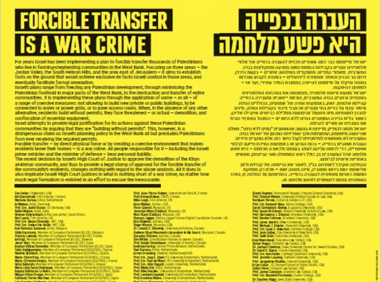 Open brief in Israëlische krant Haaretz met kritiek op de politiek van gedwongen verplaatsingen door Israël - Piet De Bruyn